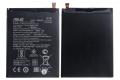 Asus Zenfone 3 Max Zc520tl C11p1611 Pil Batarya