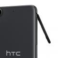 HTC DESİRE 530 SİM DIŞ KART KAPAĞI