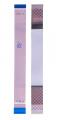 ALLY GALAXY TAB E 9.6 T560 T561 T567  LCD EKRAN FİLMİ