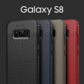 Ally Galaxy S8 Litchi Tam Koruma Soft Silikon Kılıf
