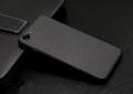 İPhone 7-İPhone 8 Deri Dokulu Premium Fit Soft Silikon Kılıf