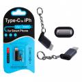 Usb Typ-C To İPhone-Ligtining Dönüştürücü Çevirici Başlık Anahtarlık