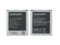 ALLY SAMSUNG EB-L1L7LLU GALAXY PREMİER İ9260 G3815 GALAXY XPRESS 2 G386F, G3518 GALAXY CORE PLUS LTE