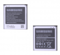 Samsung  Galaxy S4 Zoom C1010 B740ac İçin Pil Batarya