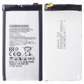 Samsung Galaxy E7-E700,Eb-Be700abe İçin Pil Batarya
