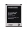 Ally Samsung Eb424255va S3350 S3353 S5570 İ5500 S3850 S5530 D780 G810 C6712 İ8510 Pil Batarya