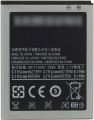 Samsung Galaxy S2 İ9100,İ9103  Eb-F1a2gbu İçin Pil Batarya