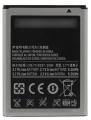 İ8150 GALAXY W S5690 GALAXY X S8600 WAVE 3 S5820 PİL/BATARYA