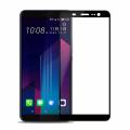 HTC U11+ PLUS FULL KAPLAMA KIRILMAZ CAM EKRAN KORUYUCU