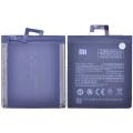 Xiaomi Mi 5c Bn20 2860mah Pil Batarya