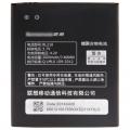 Lenovo Bl210 A536 S820 A656 Pil Batarya