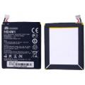 Huawei Hb4m1 S8600 Ascend P1 U9200 2000 Mah Pil Batarya