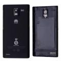 Huawei Ascend P1 U9200 Arka Pil Kapağı