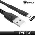 Baseus Catzy Tough Series 2.0a Usb Type C Şarj Kablosu 1metre