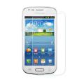 Ally Samsung Galaxy S3 Mini İ8190 İçin Kırılmaz Cam Ekran Koruyucu