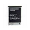 Ally Samsung Galaxy Mega 6.3 İ9200, İ9205 İçin Pil Batarya