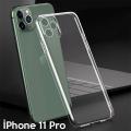 Ally İPhone 11 Pro 5.8 İnch Kamera Korumalı Silikon Kılıf