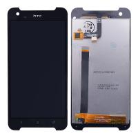 HTC ONE X9 LCD EKRAN DOKUNMATİK