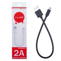 ANDROİD MİCRO USB 2A HIZLI ŞARJ 25MM KISA USB KABLOSU