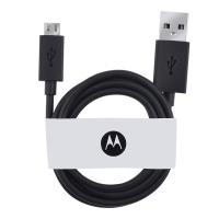 MOTOROLA  MİCRO USB HIZLI  USB KABLO