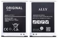 Ally Samsung Galaxy Ace J110  S7270,S7260,S7390 İçin Pil Batarya