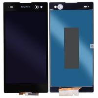 SONY XPERİA C3 D2533.D2502 LCD EKRAN DOKUNMATİK