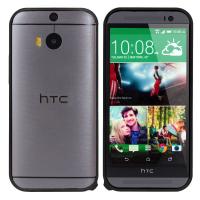 HTC ONE M8 METAL BUMPER ÇERÇEVE KILIF