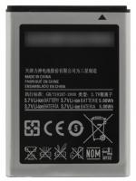 S7500 S5830,S5660,S5670,B7510 S7250 S6500 S6102  Pil Batarya