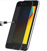 İPHONE 7 İPHONE 8 3D FULL PRİVACY GİZLİLİK KIRILMAZ CAM EKRAN KORUYUCU