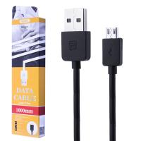 REMAX RC-06 HIZLI ŞARJ MİKRO USB DATA ŞARJ KABLOSU