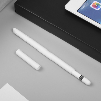 Ally Apple Pencil İçin Kalem Silikon Kılıf Full Set