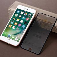 iphone 6,6s,İphone 7,8 Aynalı 3d Full Cam Ekran Koruyucu