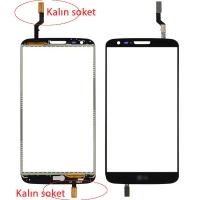 LG G2 D800 D801 D803 LS980 VS980 DOKUNMATİK PANEL