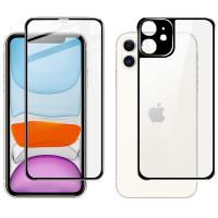 İPhone 11 6.1 İnch  Metal Çerçeve Ön Arka 3D Full Tempered Cam Koruyucu