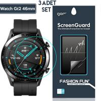 Gor Huawei Watch Gt 2 46mm Darbe Emici Ekran Koruyucu 3 Adet Set