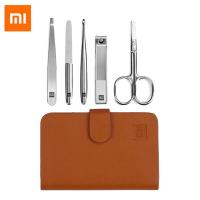 Xiaomi HUOHOU Profesyonel Paslanmaz Çelik Tırnak Makası Güzellik Makas Cımbız Set