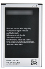 SAMSUNG GALAXY NOTE 3 N9005 N9000 B800BE İÇİN PİL BATARYA