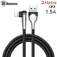 BASEUS MVP İPHONE XS,XR-7-8 İÇİN 2 METRE ŞARJ KABLOSU 1.5A MOBİL OYUNCU USB