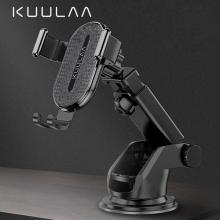 KUULAA Gravity Suction Cup Teleskopik Cep Telefonu Araç Tutucu