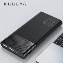 KUULAA 10000mAh Dual USB ŞARJ Çıkışlı Power Bank Digital Display