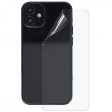 İPhone 12 6.1 Membran Nano Hidrojel Film Arka Koruyucu hayalet Arka Koruyucu
