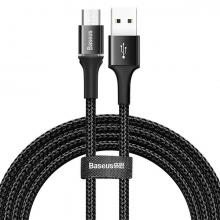 Baseus Halo Micro USB Şarj ve Veri Kablosu 2A 2m