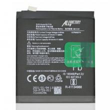 One Plus 8 Pro BLP759 Batarya Pil