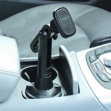 Ally 360 Derece Döner Manyetik Araç İçi Telefon Tutucu - Bardak Tutucu Yeri i̇çin