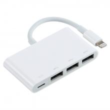 ALLY NK-1032  İPhone Lightning To 3x USB Port Çevirici Adaptör