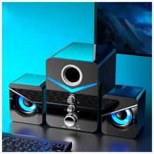 ALLY MC D221 2+1 Bilgisayar Hoparlörü ve Ev Sinema Ses Sistemi
