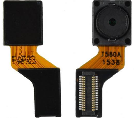 LG G5 H820 H830 H831 H840 H850 VS987 LS992 US992 RS988  ORJ ÖN KAMERA