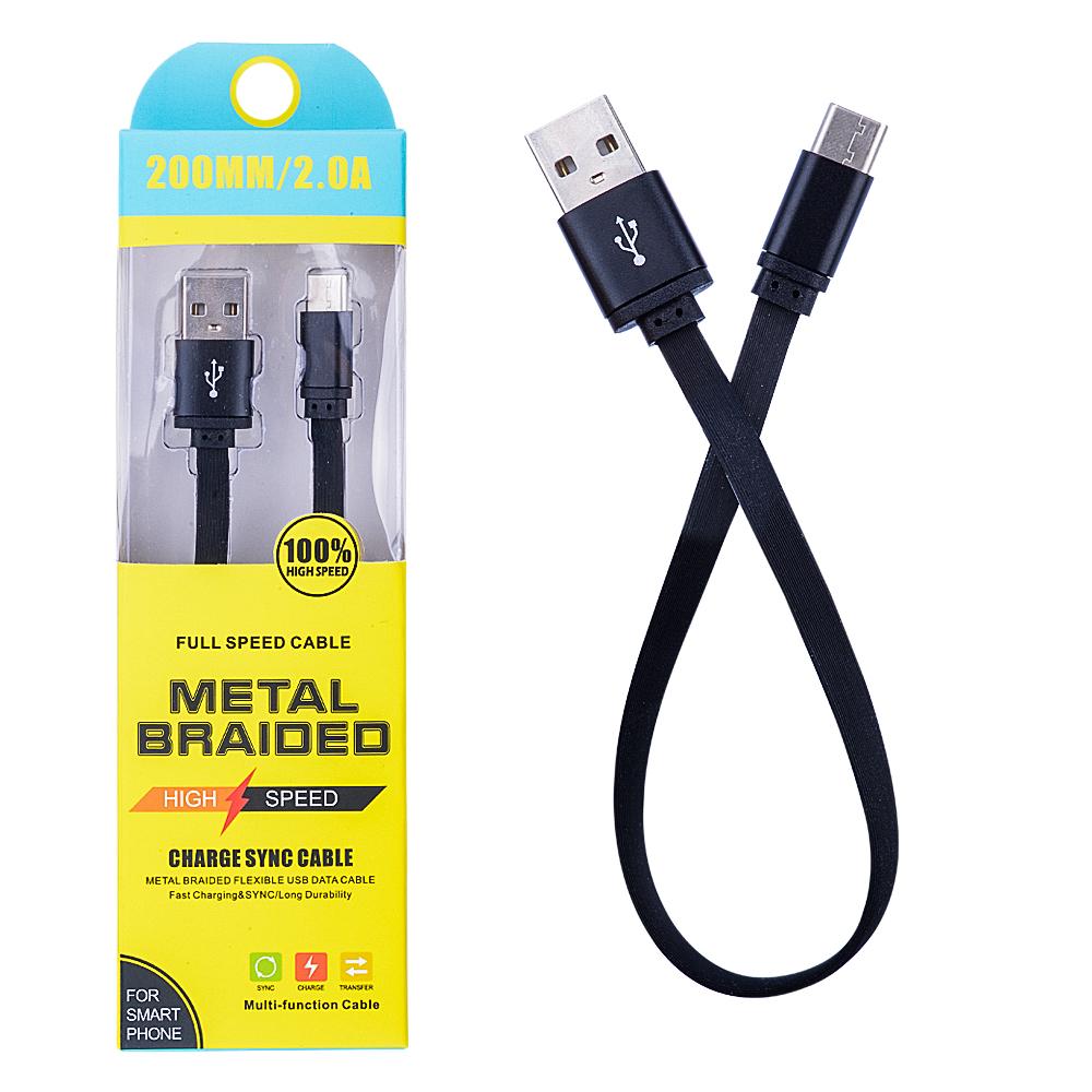ALLY TYPE-C 2A 20MM KISA YUMUŞAK DOKULU RENKLİ USB KABLO
