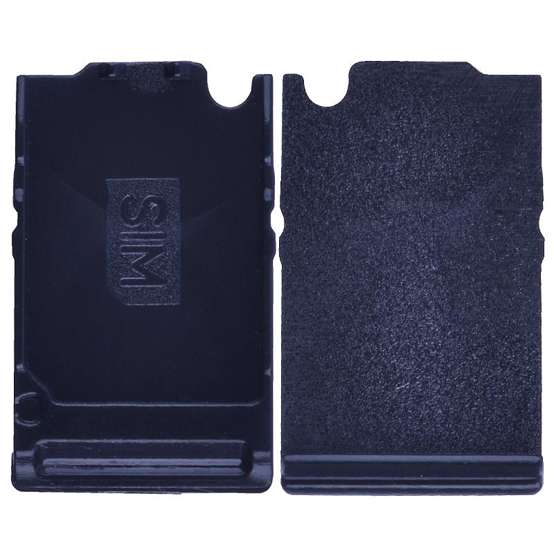 HTC DESİRE 828 DESİRE 830 ORJ SİM KART TUTUCU KAPAĞI