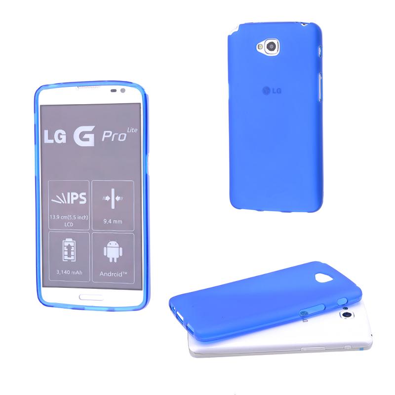 LG G PRO LİTE D680 - D686 ŞEFFAF SİLİKON KILIF